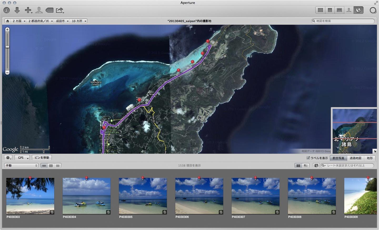 GPSトラックデータをApertureに読み込ませたところ。移動の軌跡が表示される