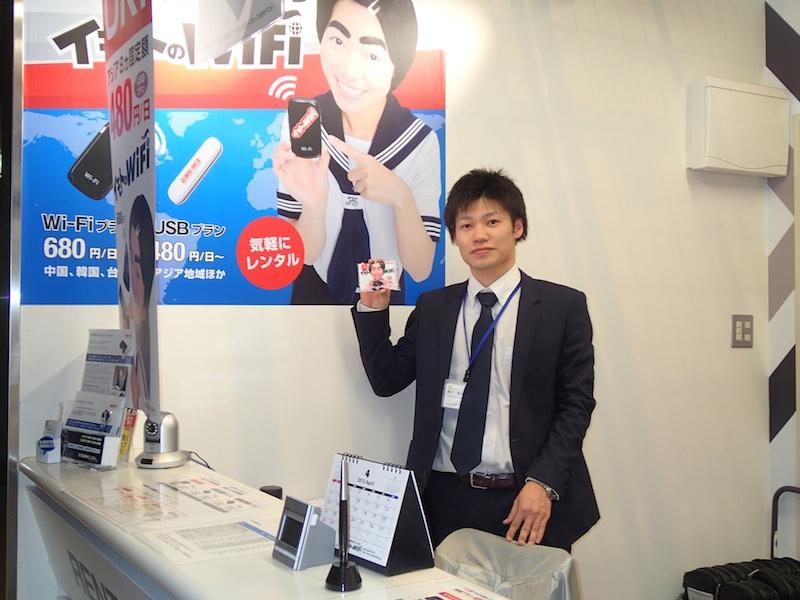 成田空港第1ターミナル北ウイングに、グローバルデータの専用カウンターが1月よりオープンしていた。写真は出発ロビー。到着ロビーにもある
