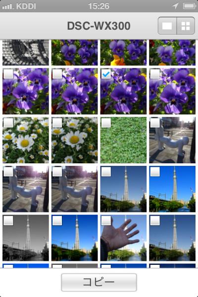 Wi-Fi接続機能を使えばカメラ内の画像をスマートフォンやタブレットで閲覧し、気に入った写真を転送することができる。