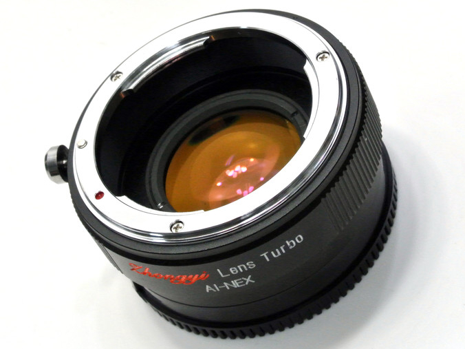 NF-NEX Lens Turbo