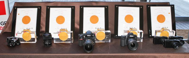 受賞各社には記念盾と賞状が贈られた。