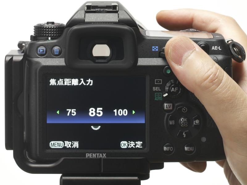焦点距離情報を持たないため、カメラをオンにすると焦点距離の入力を求められる。