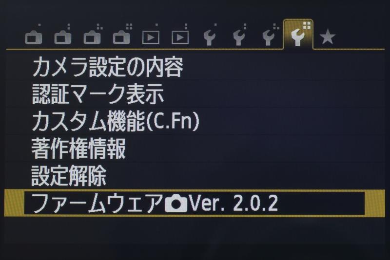 めでたく「Ver.2.0.2」になった筆者のEOS Mである。