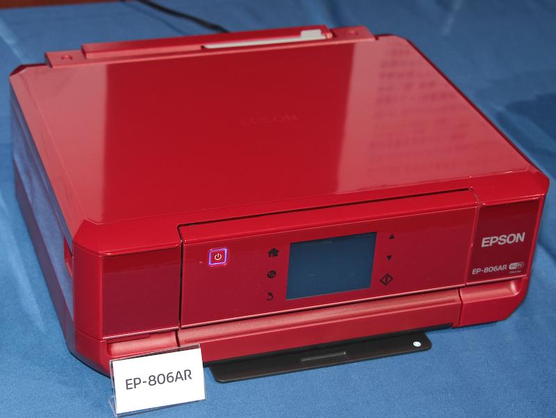 EP-806A