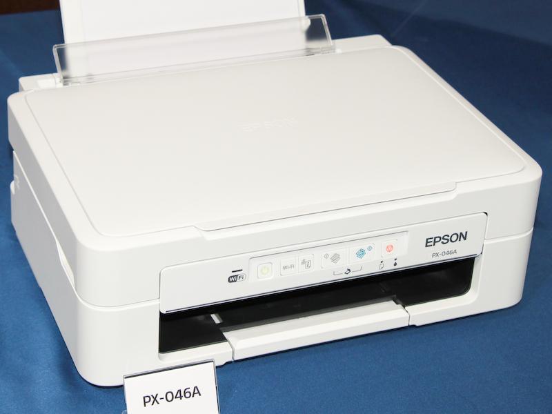 PX-046A