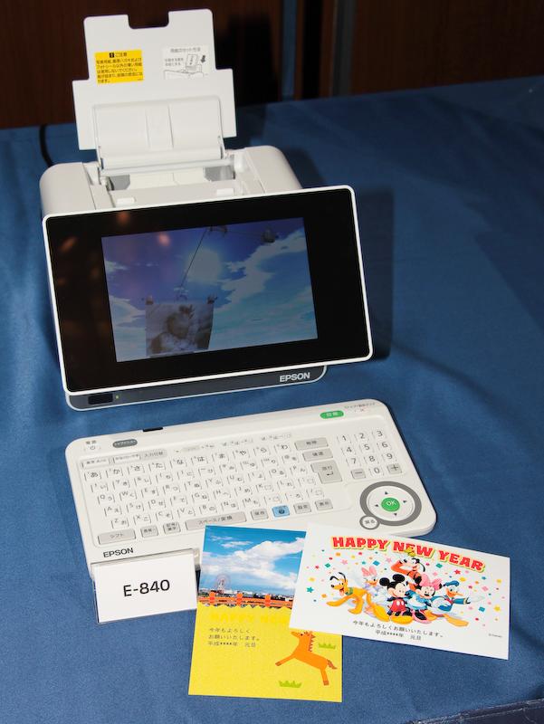 E-840。カシオ製プリンターからの住所録取り込みに対応した。