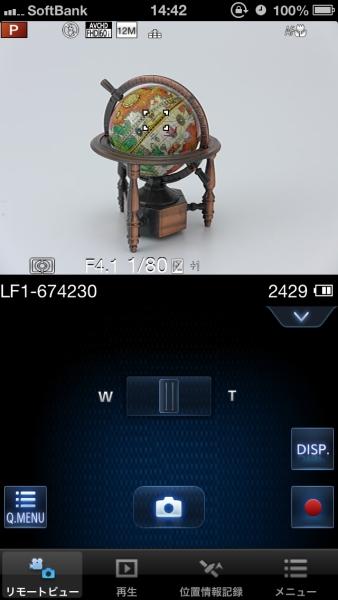 iPhone用の「Panasonic Image App」の画面。