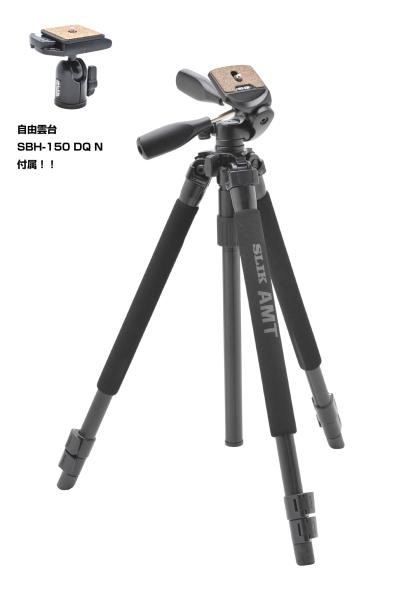 プロ200 DX-LE記念キット