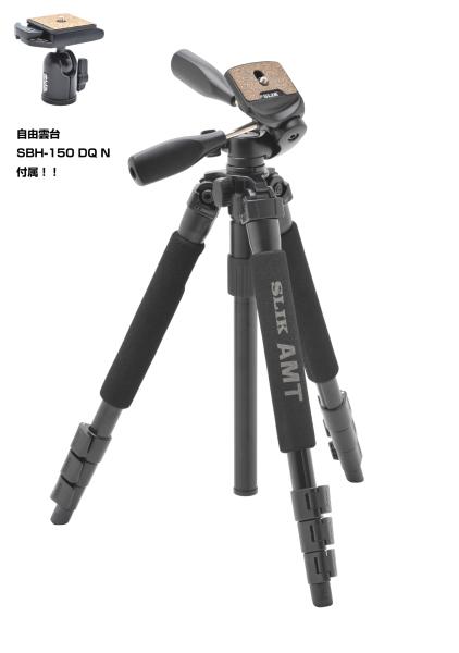 プロ250 DX-LE記念キット