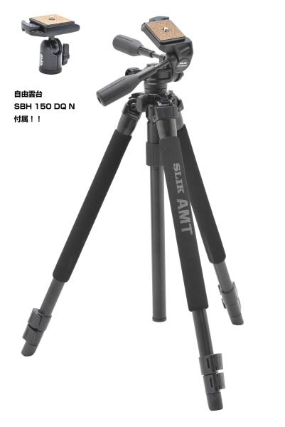プロ330 HD記念キット