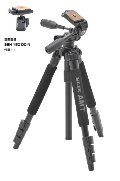 プロ340 HD記念キット