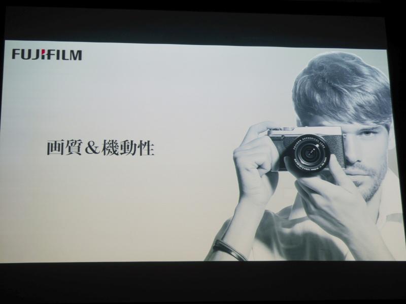 同社カメラは「画質&機動性」でアピールする