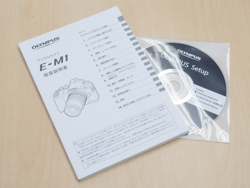ソフトウェアCD-ROM(E-M1対応版)と取扱説明書。これ以外にもちろん保証書も入っています。