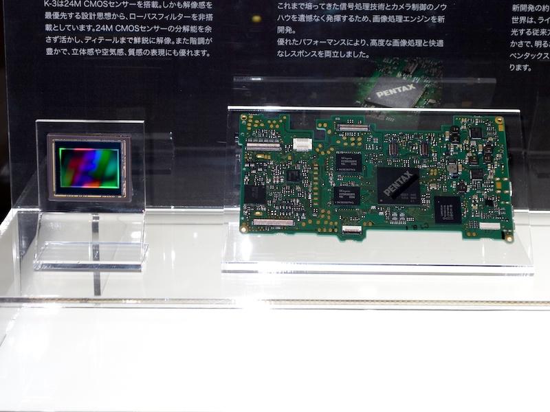 撮像素子とPRIME IIIが載った基板