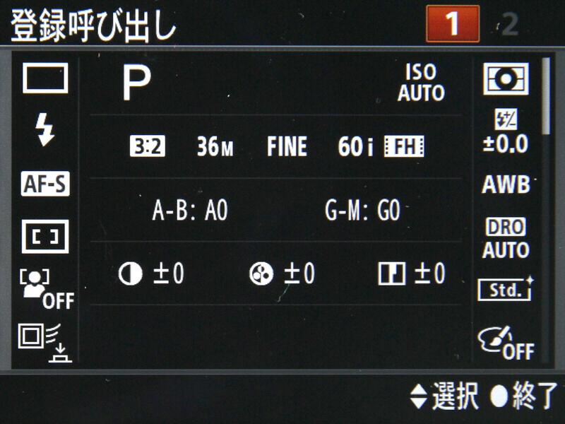 2つのMR(メモリーリコール)モードを搭載。モードダイヤルから直接選択できる