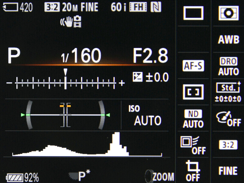 EVF撮影時用の画面