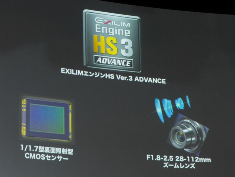 新開発の画像処理エンジンを搭載した。