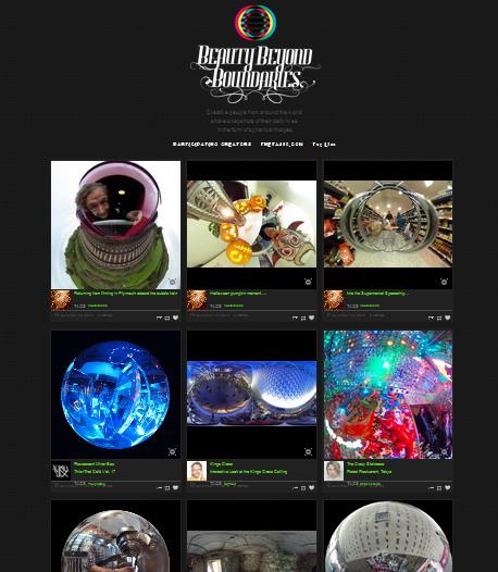 Tumblerサイトのイメージ