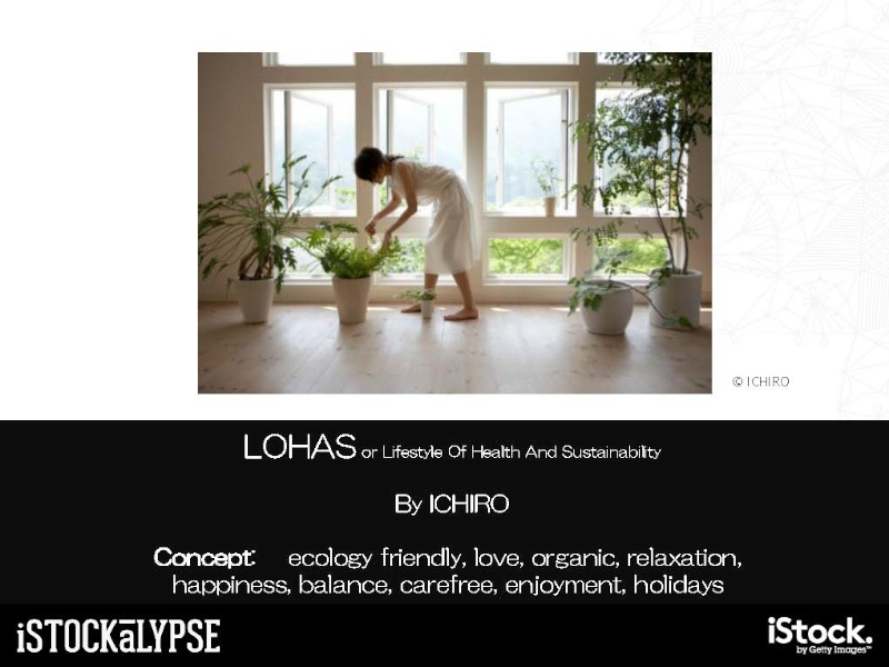 「LOHAS」「ビジネス」を連想させる絵柄の例