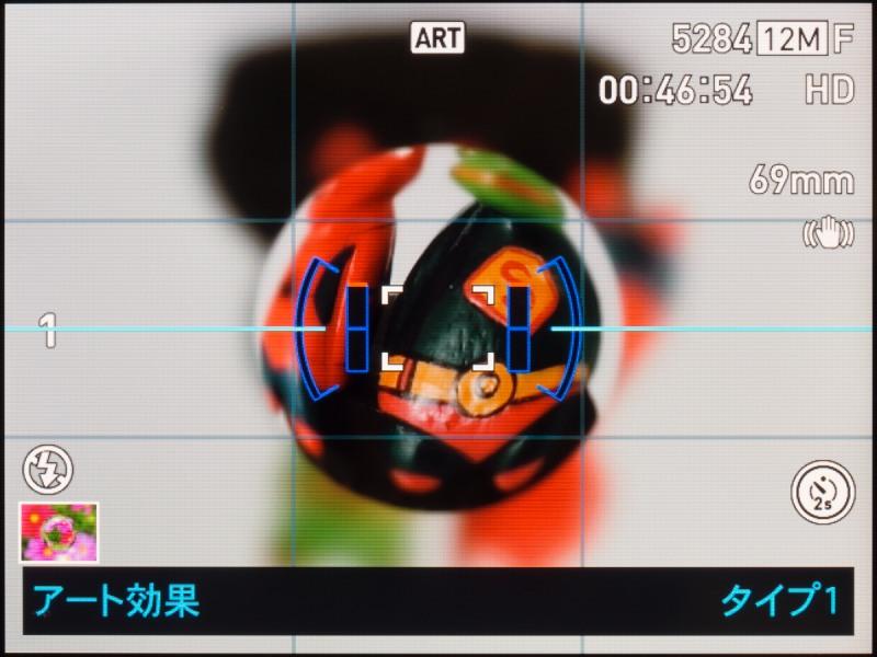 「アートショット」の「宙玉」モードで「ファンクションリング」を回したときの画面。そのモードでの主要な要素をダイレクトに変えられる。