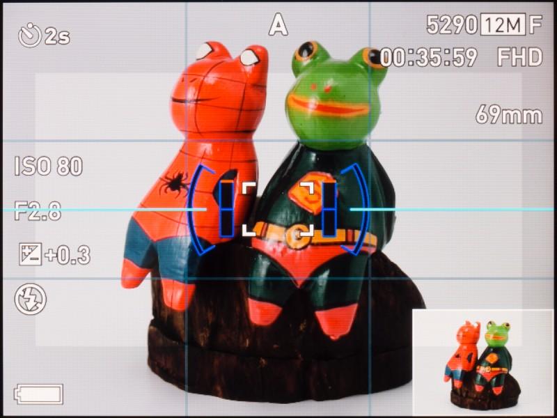 「タイプ1」は全画面表示、「タイプ2」はこの画像のような小画面表示、「タイプ3」は小画面が飛び跳ねるようなアクション付きで表示される。