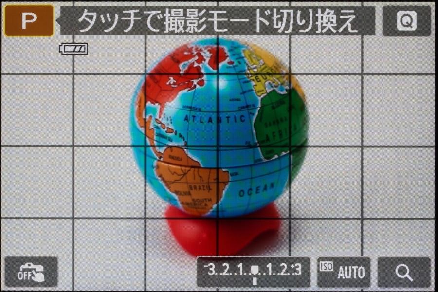 応用撮影モードには「P(プログラムAE)」「Tv(シャッター優先AE)」「Av(絞り優先AE)」「M(マニュアル露出)」がある。