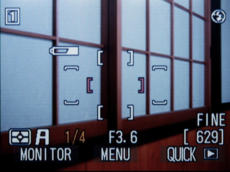 画質モードの設定は、画質モードボタンを押すごとに変わっていく(液晶モニターや表示パネルを見ながら設定する)。