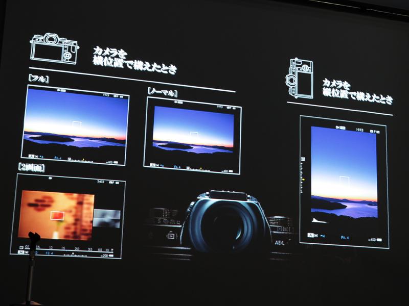 カメラを縦位置にするとパラメーター表示も縦位置に対応する。
