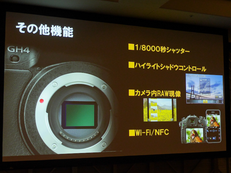 カメラ内RAW現像やNFCに新対応した。