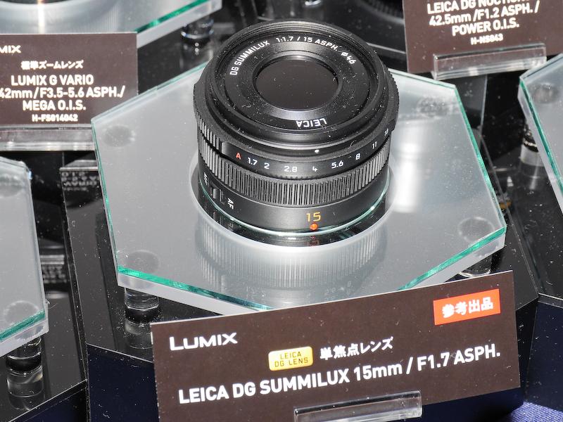 LEICA DG SUMMILUX 15mm F1.7 ASPH.(モックアップ)