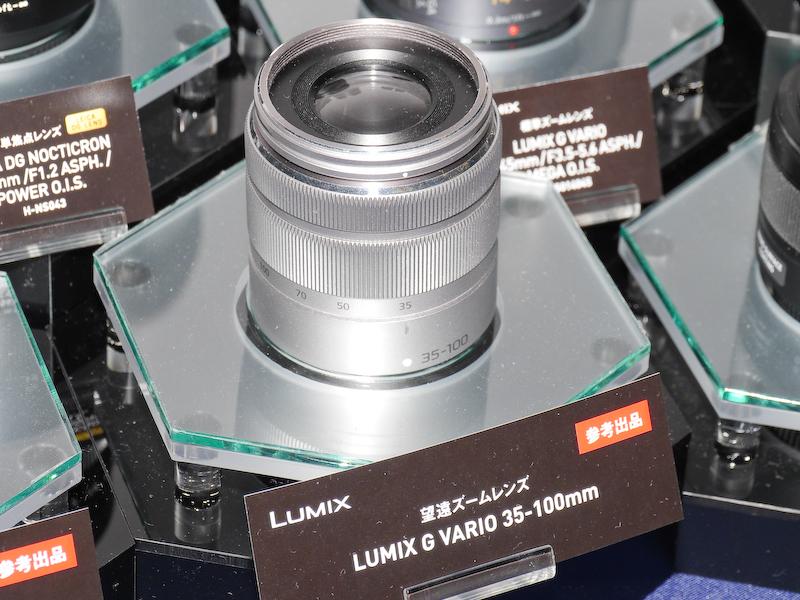 LUMIX G VARIO 35-100mm(モックアップ)