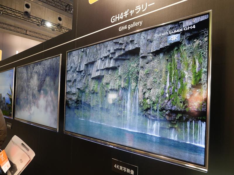 DMC-GH4で撮影した4K動画と静止画をビエラに映す展示も。多くの人が足を止めていた。