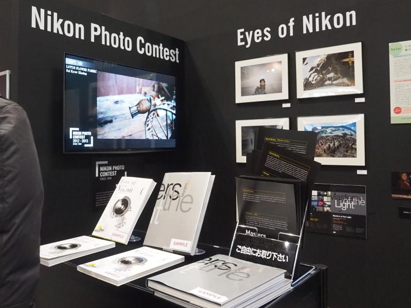 Eyes of Nikonなどの展示コーナー
