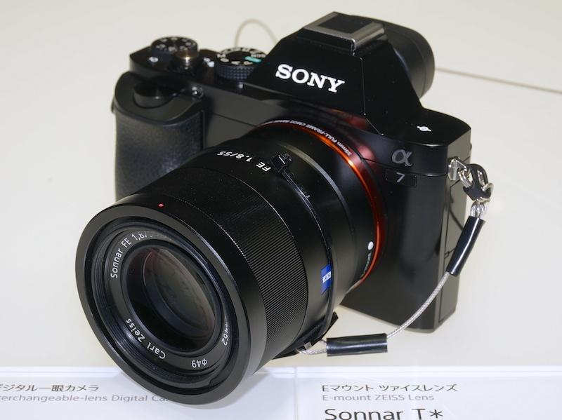 Sonnar T* FE 55mm F1.8 ZA