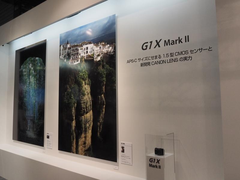 PowerShot G1 X Mark IIの作例展示