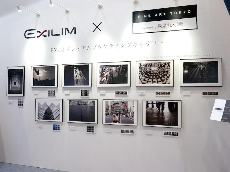 EX-10のプレミアムブラケティングを使った作品が展示されている