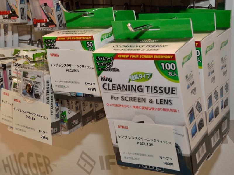 個別包装で使いやすい「レンズクリーニングティッシュ」(10枚入り、24枚入り、50枚入り、100枚入り。価格は10枚が198円、24枚入りが298円、50枚入りが490円、100枚入りが980円)