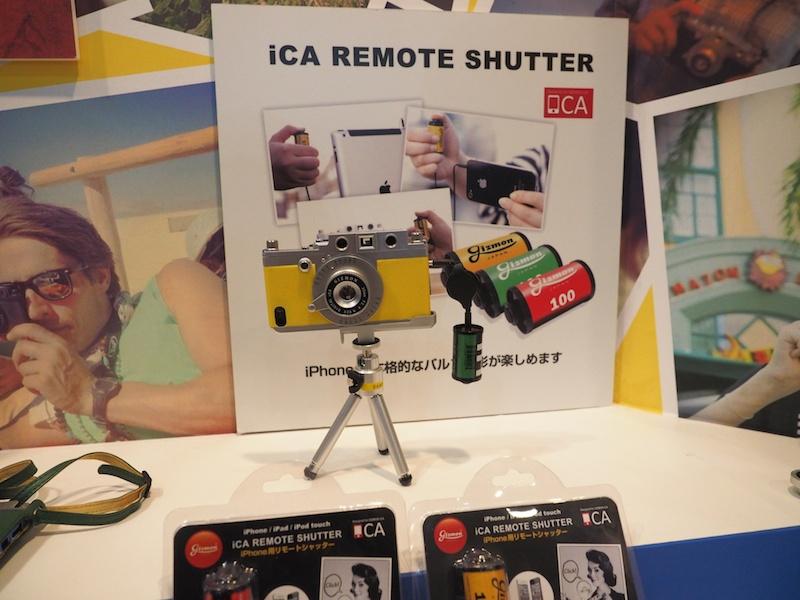 「iCA REMOTE SHUTTER」。フィルム型のかわいいデザインのiPhone用リモートレリーズ。ソリッドカラーがかわいい赤、黄色、緑の3色展開。