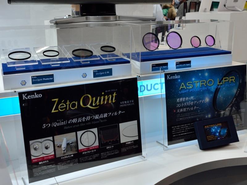 強化ガラスなど「5つ」の特徴を持つZeta Quintフィルター