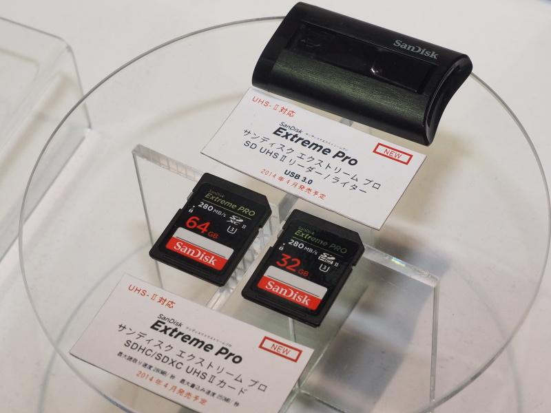 UHS-II対応SDカードとリーダー/ライター(SDAブースにて)
