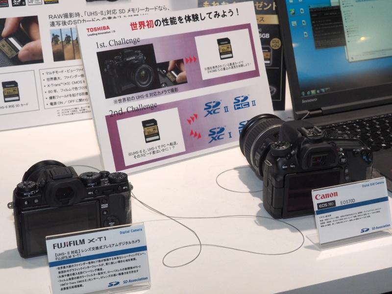 初のUHS-II対応機「FUJIFILM X-T1」(左)とUHS-I対応カメラで、連続撮影性能を比較できる