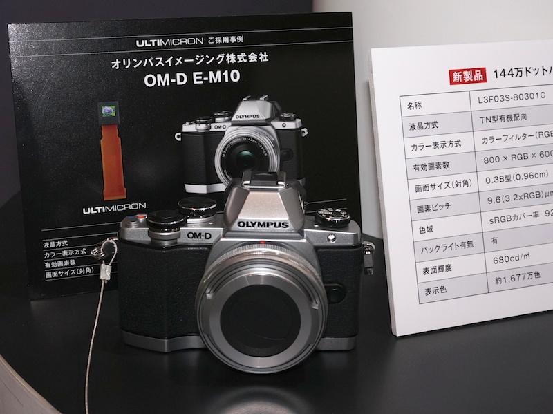 OLYMPUS OM-D E-M10に搭載されている