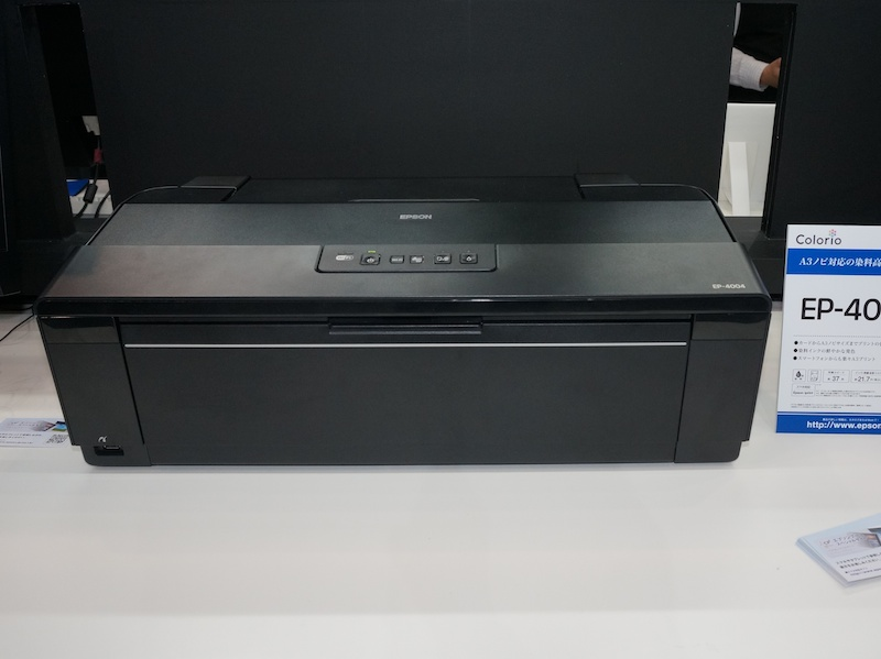EP-4004