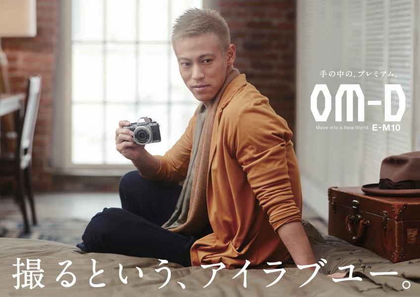本田圭佑選手の直筆サイン入りポスター