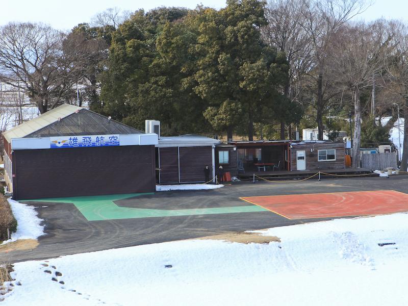 川島ヘリポート