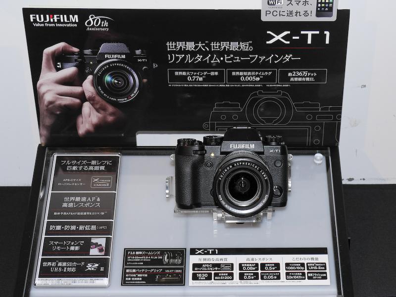 会場にはUHS-IIに対応したカメラ「FUJIFILM X-T1」が展示されていた