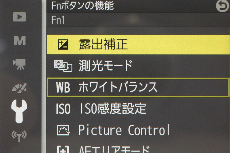 Fnボタンに割り当てられる機能リスト