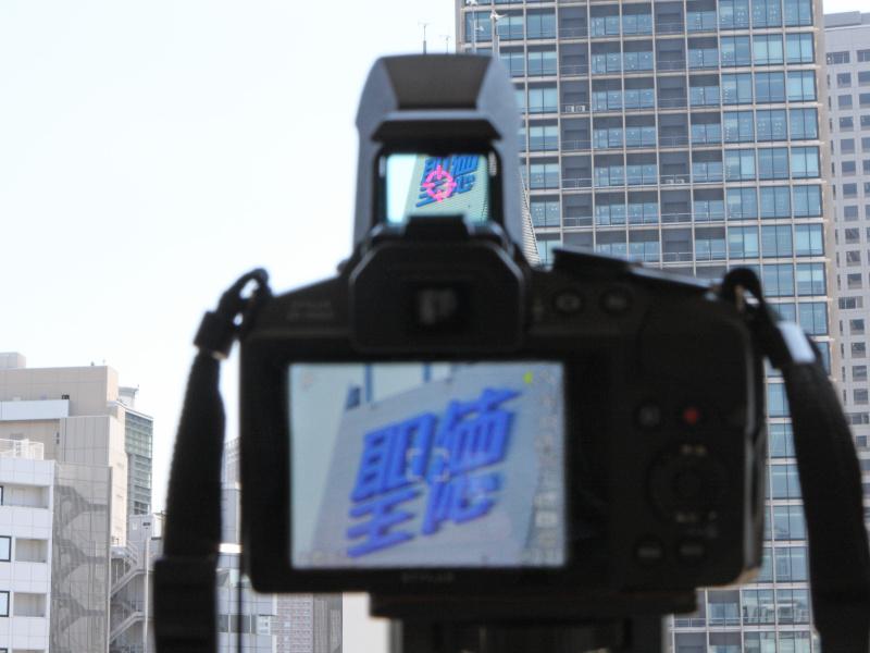 カメラ背面側から見たレクティル。ほぼ狙ったところが画面の中央となっている。照準器はデフォルトでは無限遠に調整されている。