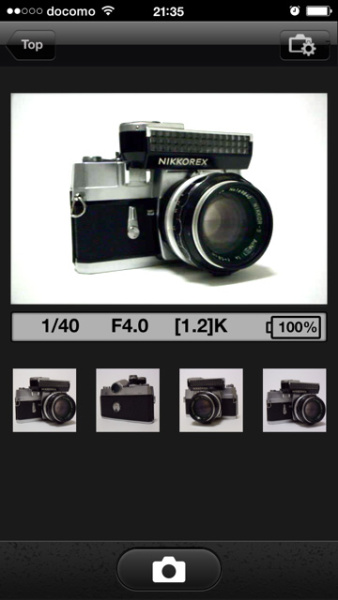 専用アプリWireless Mobile Utilityの「写真を撮る」でカメラのライブビューをスマートフォンに表示した状態。画面下部のボタンを押すとシャッターが切れる。それまで撮影した画像はサムネイルとして表示される。