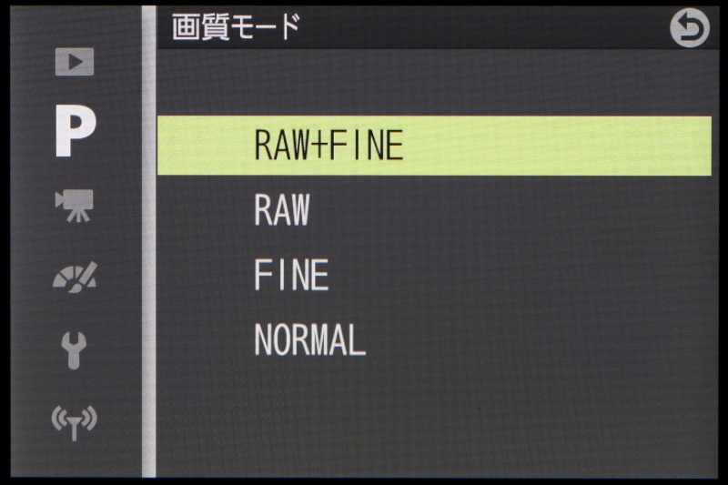 RAW+JPEG記録に引き続き対応